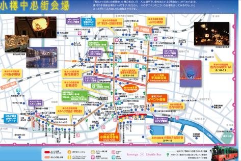 小樽地圖冬祭會場地點