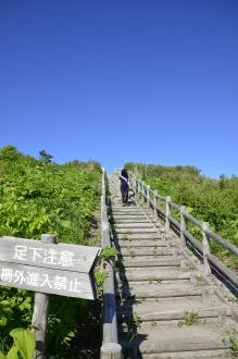 有珠山遊步道