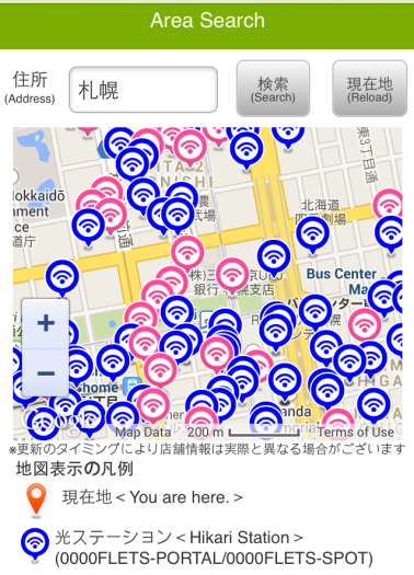 searh NTT free wifi spots