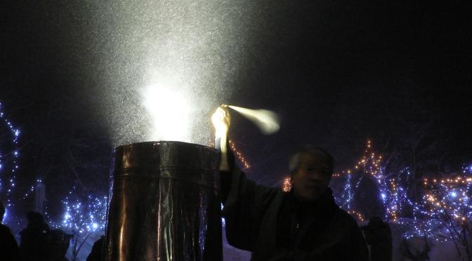 ダイヤモンドダストパーティ   2014~2015        川湯温泉 冰霰舞會