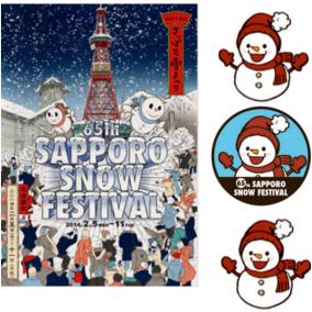 2014年札幌雪祭官方宣傳海報、標誌及象徵物