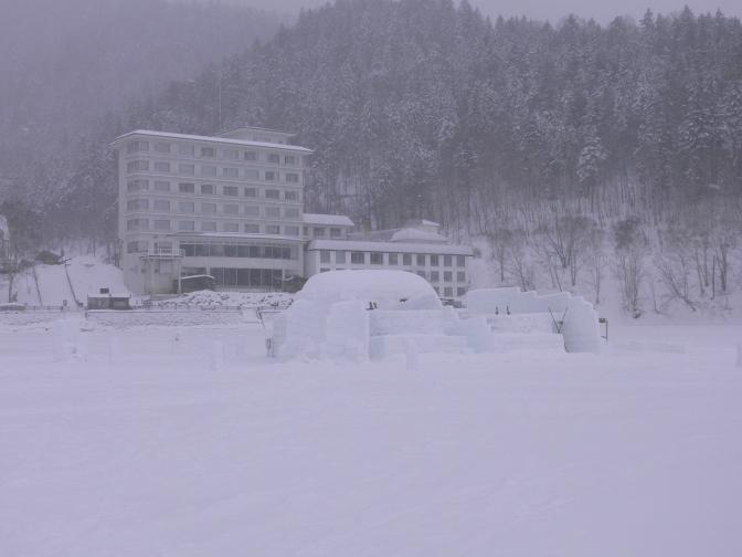 然別湖コタン 冬祭 大露天風呂  (Shikaribetsuko Kotan)