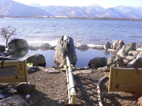 屈斜路湖秘湯 コタンの湯