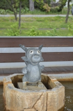 「洞龍の湯」
