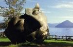 設於有珠山噴火紀念公園