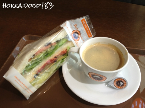 St. Marc Cafe in Sapporo
