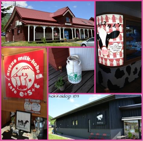 高橋牧場 Milk工房