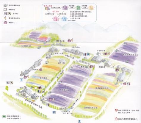 富田農場全覽