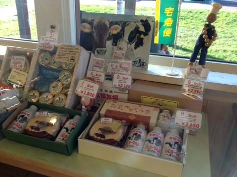 日本消費稅增加前價格