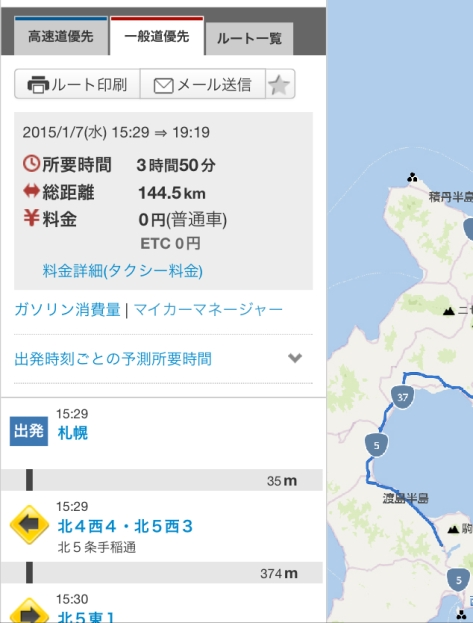 route search for driver 006
