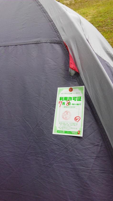 camping at Sunrise Auto Park