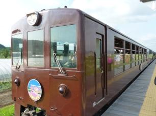 Norokko號 觀光列車車尾