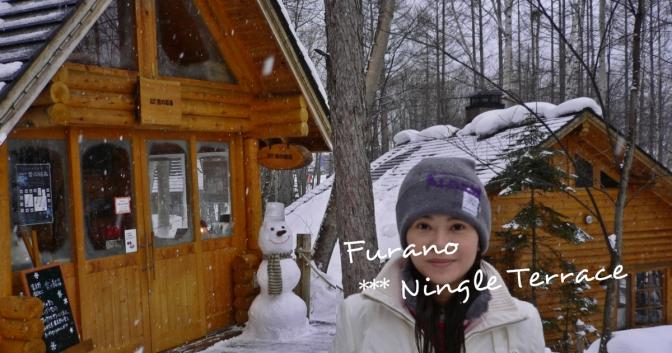 富良野森林屋-小村商店