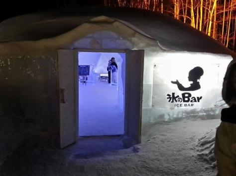 去年的 Ice Bar
