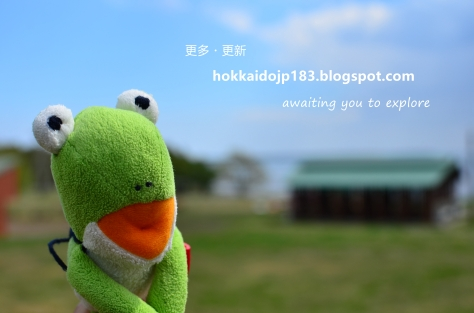 hokkaidojp183.blogspot.com